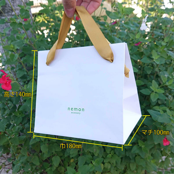 オリジナル紙袋・手提げ袋 サイズ