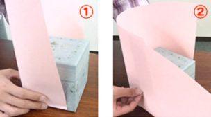 作りたい紙袋のサイズの測り方