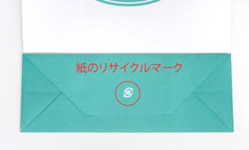 紙のリサイクルマーク