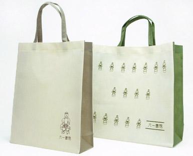 六一書房様 オリジナル不織布バッグ
