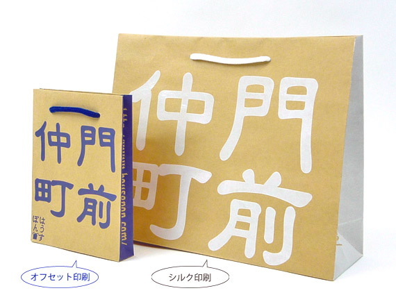 未晒クラフト紙袋、サイズ違いのお揃いデザイン