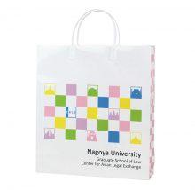 名古屋大学様 オリジナル紙袋