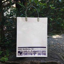 オリジナル紙袋 A4サイズ