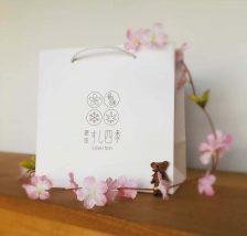 桜が似合う紙袋