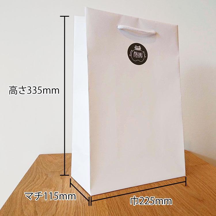 オリジナル紙袋 サイズ
