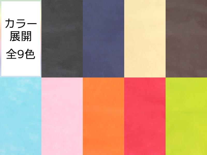 不織布バッグ 小判抜き イメージ