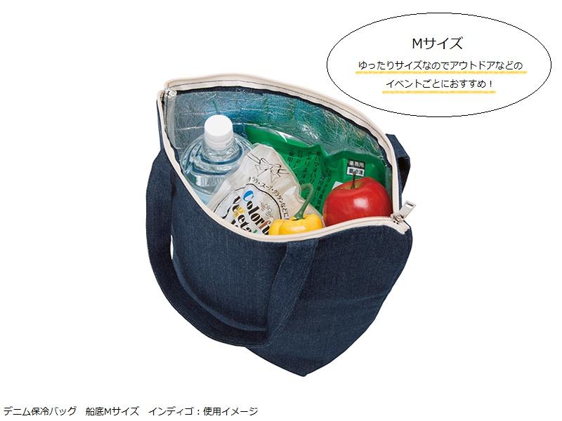 デニム保冷バッグ 船底Mサイズ インディゴ 使用イメージ