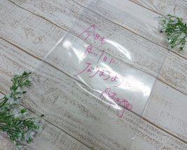 オリジナルポリ袋 透明