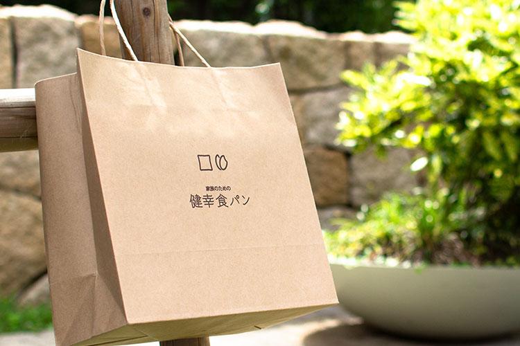 クラフト用紙の紙袋