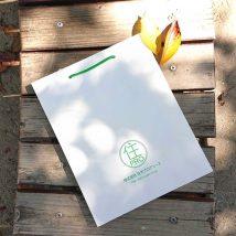 不動産業様のオリジナル紙袋