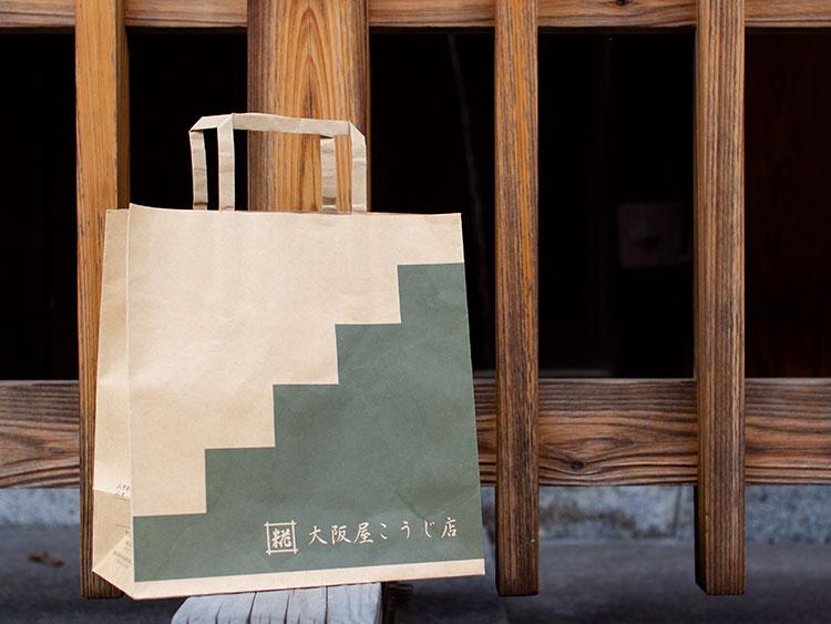 クラフト紙袋 オリジナル印刷 和風