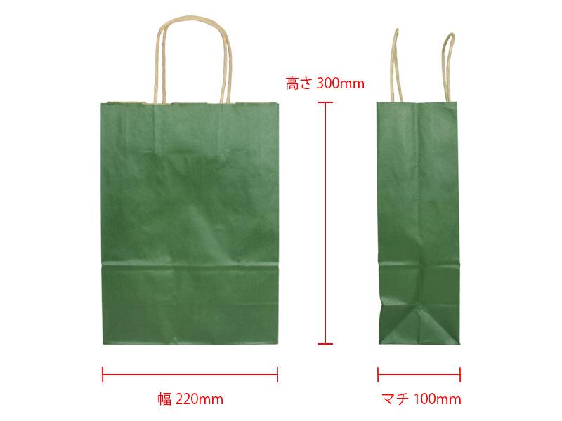 A4サイズのカジュアルクラフトバッグのサイズ表記