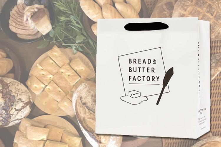 パン用のオリジナル紙袋