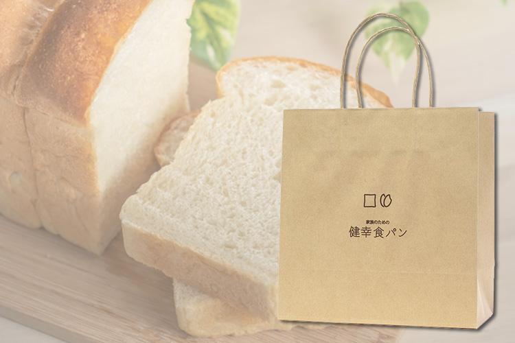 食パン用のオリジナルショッパー