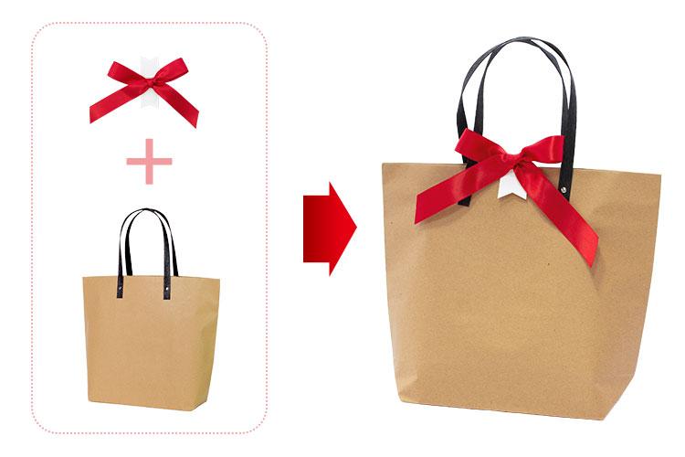 クラフト紙袋にペタとじリボンを付けてギフトバッグに変身