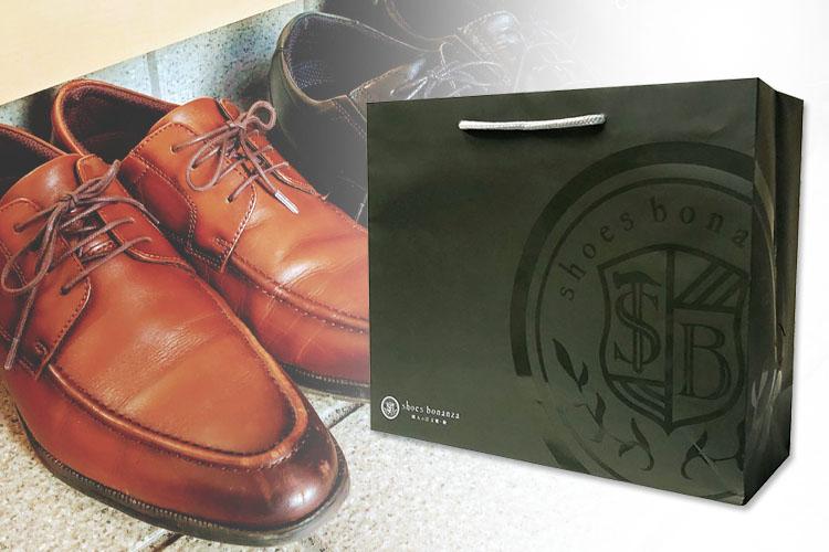 革靴用オリジナル紙袋イメージ