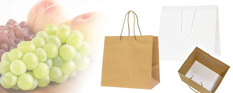 飲食店・テイクアウト用紙袋