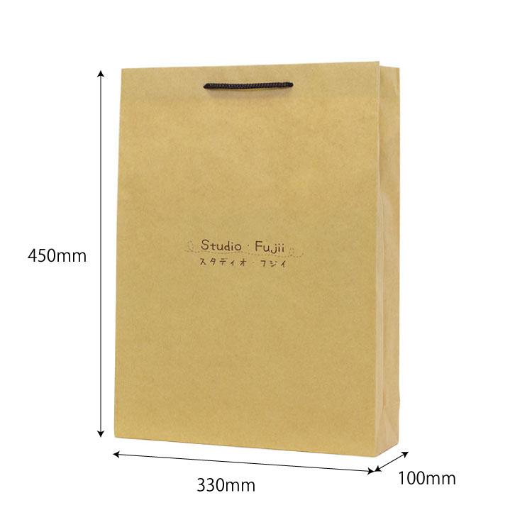 オリジナル紙袋のサイズ詳細
