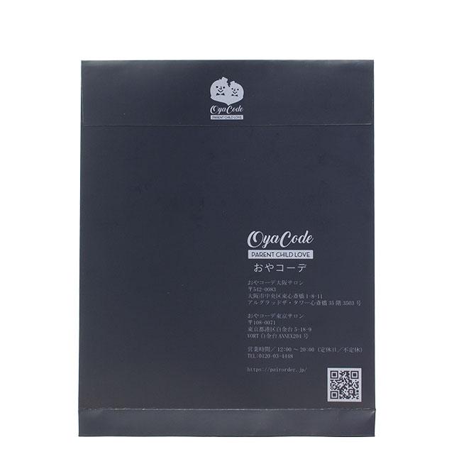 オリジナル宅配袋 全面印刷